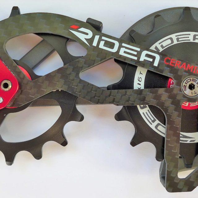 RIDEA RD3C66 Trissor